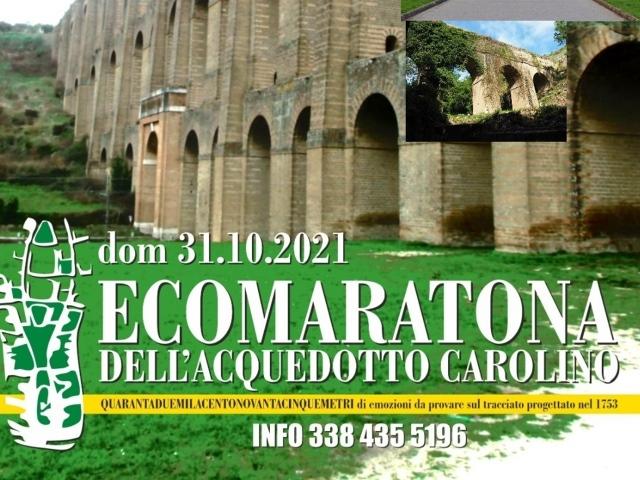 Ecomaratona dell'acquedotto Carolino